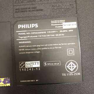 Tv good condition used 32 inch Philip