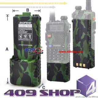 baofeng uv-5r extended battery charger for 3800 (Camouflage) BATTERY