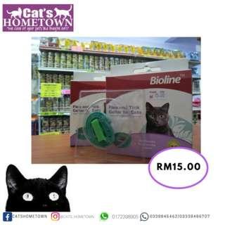BIOLINE FLEA AND TICK COLLAR FOR CAT