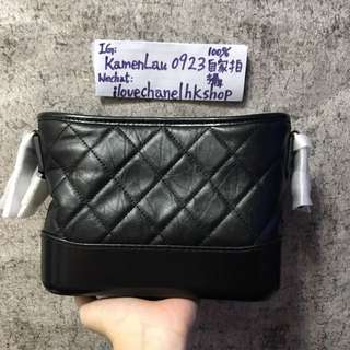 Chanel Gabrielle 20cm in black