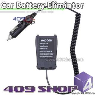 CAR ELIMINATOR FOR BAOFENG UV-B6 UV-B5