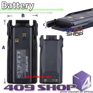 7.4V 1800MAH BATTERY BAOFENG UV82 BF-UV89 BF-UV8 UV-82HP