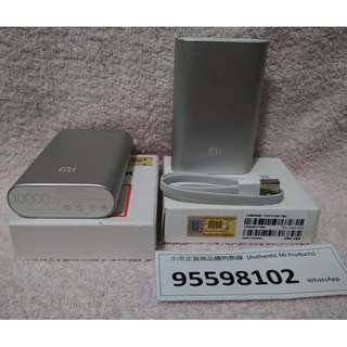(小米 Xiaomi) 100% AUTHENTIC Mi power bank 10000 mAh silver