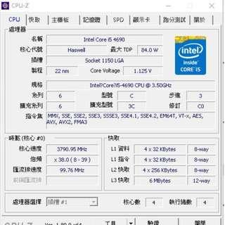 出售i5 4690+原裝風扇+H97M-D3H+DDr3 16GB 1600Mhz
