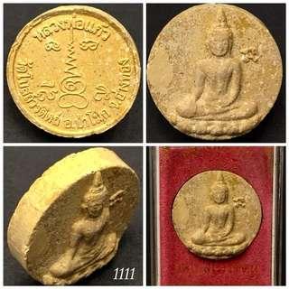 Buddha (101)