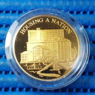 Singapore 25 Years of Independence SG25 Housing A Nation Gold Plated Medallion