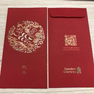 Red Packets SCB 2018