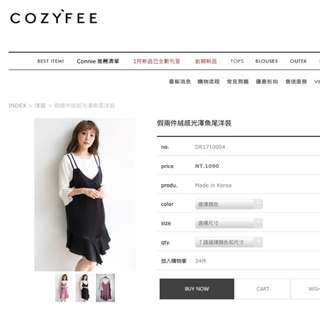 🚚 Cozyfee 假2件魚尾洋裝