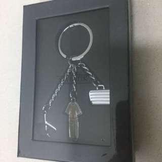 SQ batik Keychain