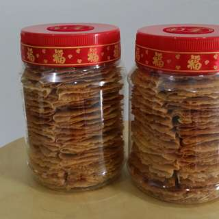 Chinese New Years Cookies - Love Letter