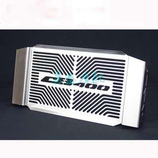 CB400 VTEC CB400 SF Radiator Guard