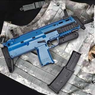 Bingfeng MP7 water crystal blaster