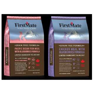 FirstMate Cat Dry Food 1.8kg
