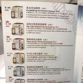 日本 SI-O2/SIO2 多款精華 30ml x1pcs $120