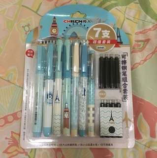 Fountain pen with refills