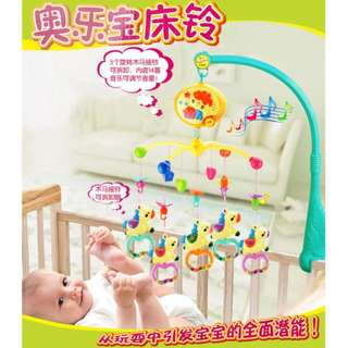 Baby Cot Musical Infant Baby Mobile MusicToys: Hanging Swing Lullaby Music - Horses