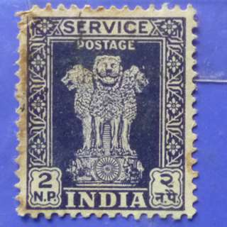 Stamp India 1958 Official Service Capital of Asoka Pillar 2 np