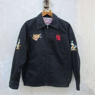 Houston Vietnam War Souvenir jacket
