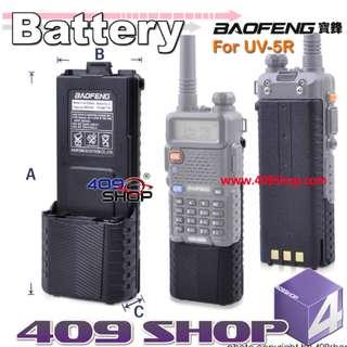 baofeng uv-5r extended battery charger for UV-5R 3800MAH BATTERY 對講機
