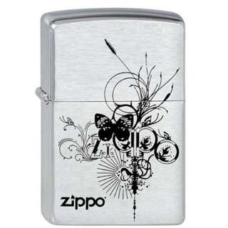 Valentine's Day Special - Brushed Chrome Butterfly Artsy Design Full Size