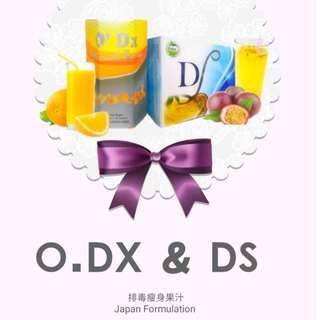 DS + ODX Fruit Juice Slimming Detox Package