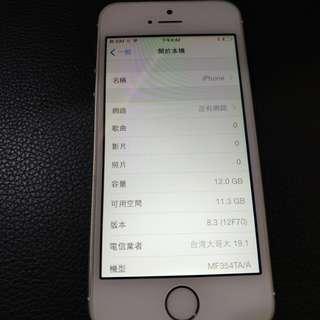 🚚 高雄-二手 Second iPhone5S 16G