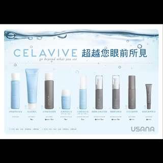 Usana - celaviveTM- skincare-👍👍👍