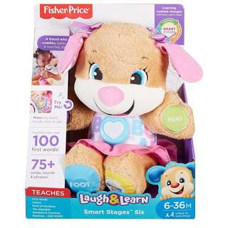 Fisher-Price Laugh and Learn Words, Songs, Sounds - Smart Stages Sis