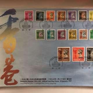 1992-1997香港通用郵票結日封