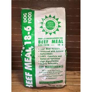 Optima Adult Beef Meal Dog Food