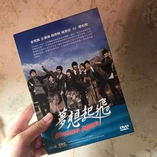 夢想起飛DVD
