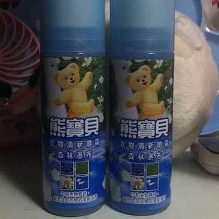 熊寶貝衣物清新劑