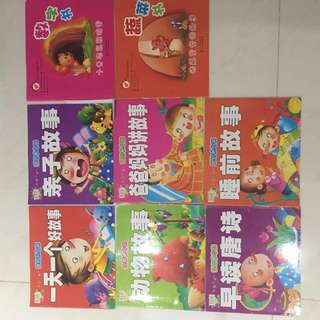 Chinese Story Books on moral education