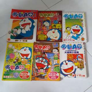 Doraemon chinese comics