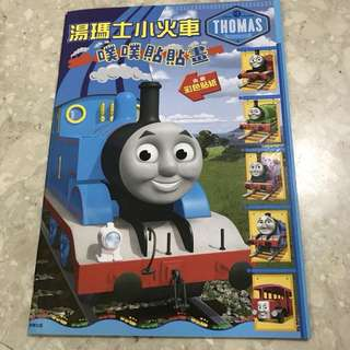 BN Thomas & Friends sticker book