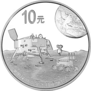 2014年 中國探月首次落月成功銀紀念幣 (1套1x1oz)