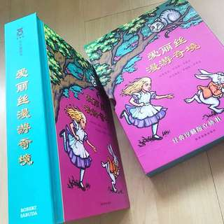 3D chinese story book - Alice in the Wonderland