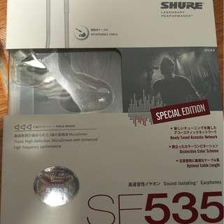 SHURE SE535ltd