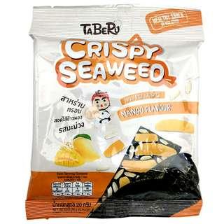 Crispy Seaweed - Mango 紫菜三文治脆脆 - 芒果味
