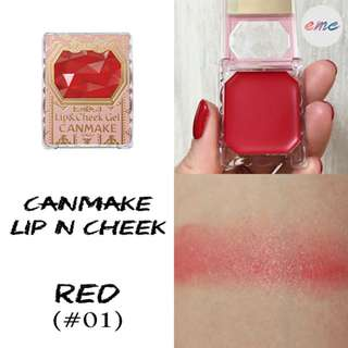 BN Canmake Lip & Cheek Gel Blush Tint - 01 Red Strawberry Mousse