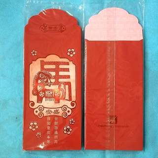 Sealed 10 pcs 2014 AXA Redefining / Insurance Red Packets - Year Of The Horse