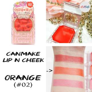 BN Canmake Lip & Cheek Gel Blush Tint - 02 Apple Mango Parfait