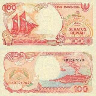 印度尼西亞紙幣1992年100盧比(号碼隨意)