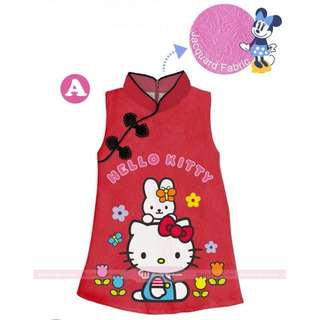 Ready Stock~(Cheongsam) - 3-7y