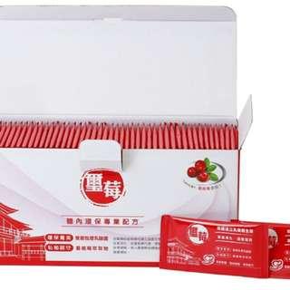🚚 璽苺(蔓越梅+包埋型乳酸菌)100包
