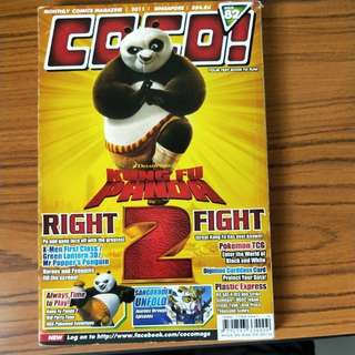 COCO! monthly comics magazine