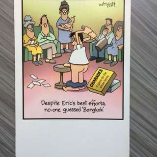 Free Funny Blank Card By Whyatt