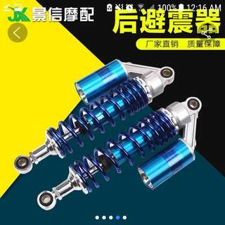 Ebike ABS suspension