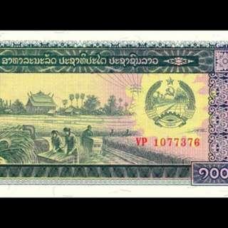 全新UNC 老撾纸幣100基普(号碼隨意)01