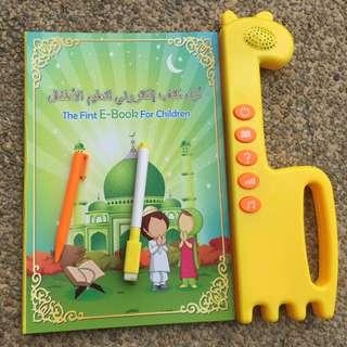 E-Book Islamic Kid E book Ebook